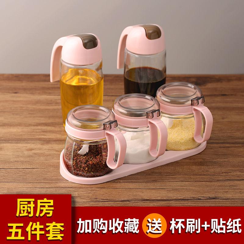 厨房玻璃调味罐家用调料盒盐罐子调味瓶自动开合油壶防漏油壶套装
