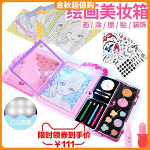 儿童灯光绘画板临摹练习美妆手提箱套装礼品赠品电子玩具