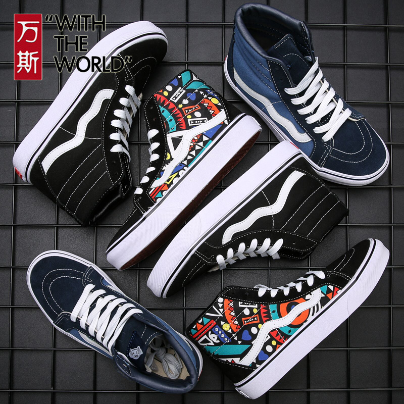 Wansi mens shoes classic high top Picasso canvas shoes womens 2020 summer low top board shoes trend