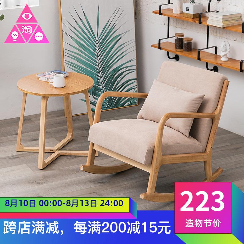 Кресло-качалка / Подвесные кресла Артикул 596385367587
