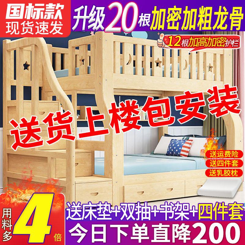 全成人母子包安装儿童床