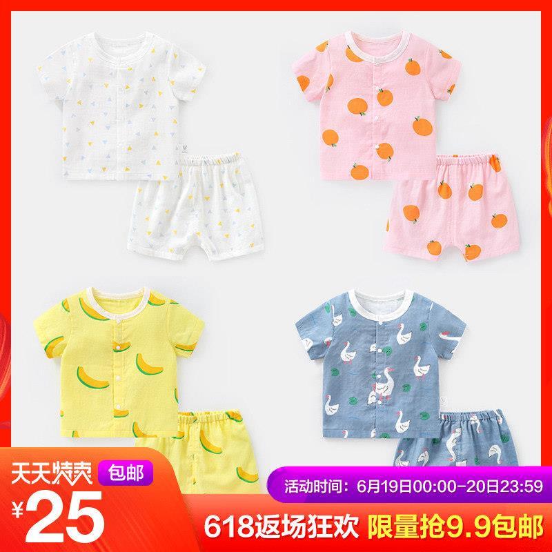 Одежда для младенцев Артикул 597208099676