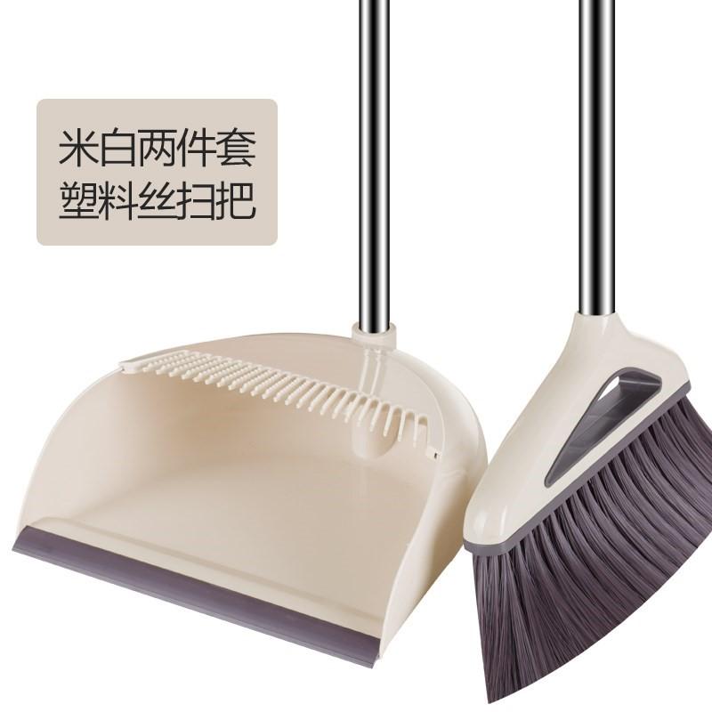 有赠品扫把簸箕套装组合家用硬毛魔术扫帚笤帚撮子畚箕粘扫地搓子神器