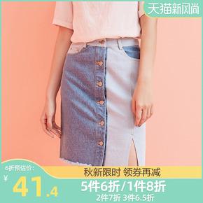 DOOC2020夏季新款纯棉毛边高腰包臀裙不对称半身牛仔裙a字短裙女