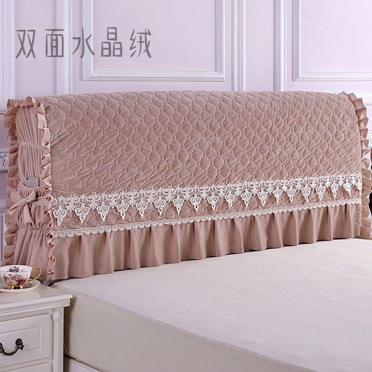限20000张券全包床头套弹力床头罩子床1.5米简约靠背罩巾1.8米2米保护罩2.2米