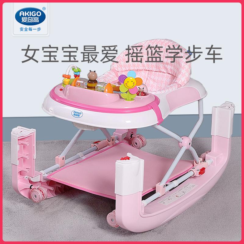 爱奇高宝宝学步车手推车女孩可坐儿童四合一多功能婴幼儿bb学行车