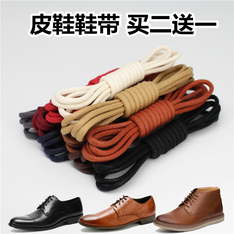 Buy 2 free 1 leather shoes lace round leisure short boots female Martin boots dress men cotton waxing fine short black and white brown red