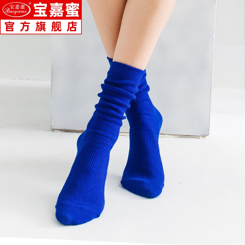 Sports autumn college half stretch dark blue spring summer lovely blue yellow middle stockings kids autumn thin