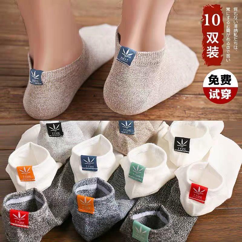 Socks mens socks versatile low top shallow socks student mens socks trend