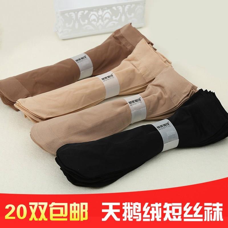 肌の色のファッションの薄い靴下の大きいサイズの39-42女性の薄い増大のコードの女性の純粋な色の汗を流す靴下の妊婦