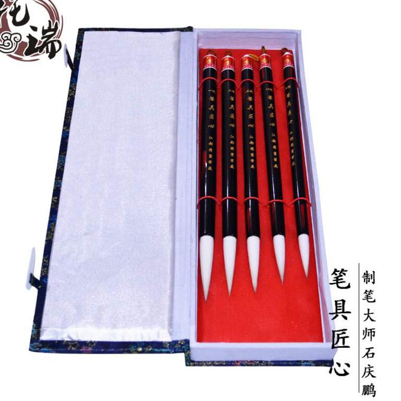 創意的な托瑞文房四宝セット毛筆セット「筆具意匠心」石慶鵬毛筆作品