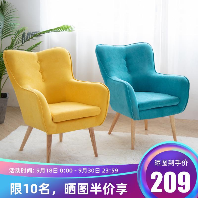 热销10件正品保证北欧单人沙发椅单个懒人休闲小沙发