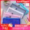 大容量笔袋韩国简约男女生小清新可爱透明笔盒男创意初中生大小学生小号文件袋透明铅笔袋彩色拉链袋零钱包