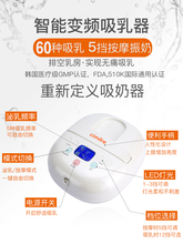 Ximil cimillre electric double side sucking device medical grade maternal double side S3 sucking device imported from South Korea