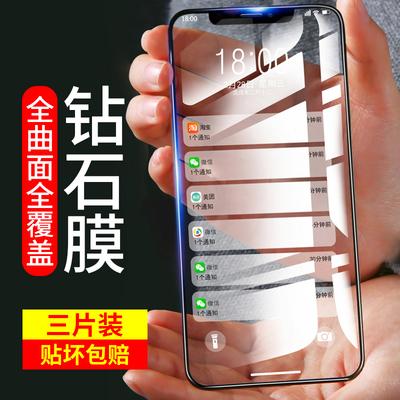 iPhone12钢化膜X苹果11手机ProMax全屏XR覆盖iPhone膜6/6S/7/8/XS/Mini/12全包边plus防窥P防偷窥MaxPro贴膜i