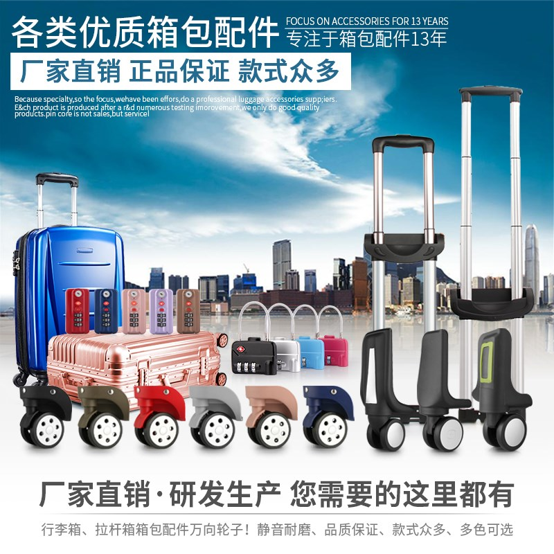 Trunk Trolley Case tie rod accessories trolley luggage repair aluminum universal 14-28 inch built-in pull rod
