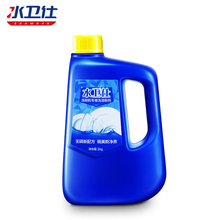 Household detergent special for dishwasher of Shuiweishi dishwasher Salt dish brightener Fang Tai Siemens Water Guard