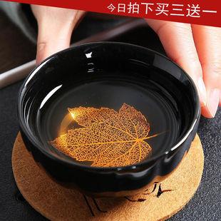 木叶盏小茶杯单只陶瓷茶盏主人杯单杯功夫茶具品茗杯