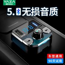 车载蓝牙接收器mp3充电汽车无损音质点烟音乐转换器多功能播放器