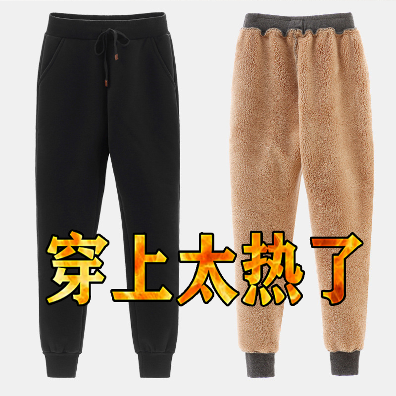 Anti season clearance, winter cashmere and thickened student legged sports pants, cashmere cotton pants, casual pants, Harun pants