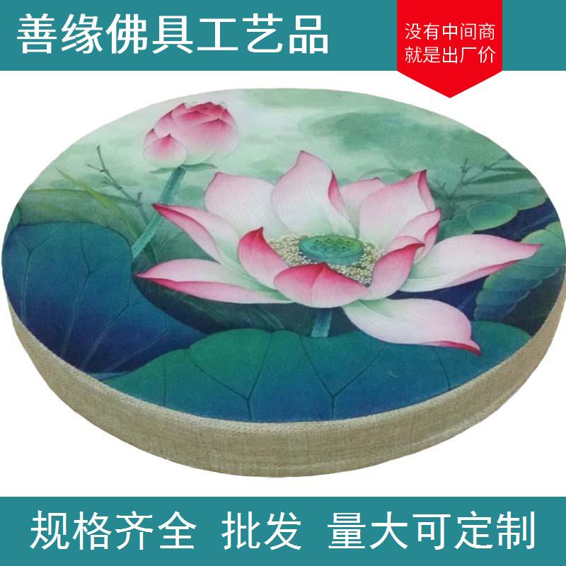 Подушки для медитации Артикул 610533496912