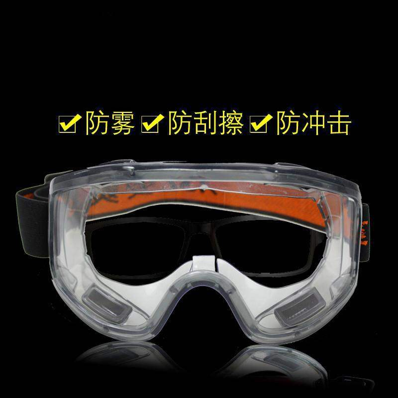 Eyeglasses for men and women, riding goggles, wind proof riding, full seal protection, fog proof lens, silica gel transparent riding