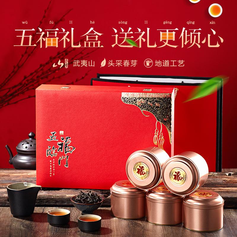 Чай Да Хун Пао Артикул 618725601838