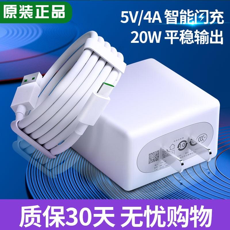 中國代購|中國批發-ibuy99|充电器|Realme x充电器头原装realmex数据线vooc3.0闪充充电线oppo reno