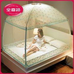印花蒙古包蚊帐1.8m床1.5双人有底三开门支架家用1.2米床单人宿舍