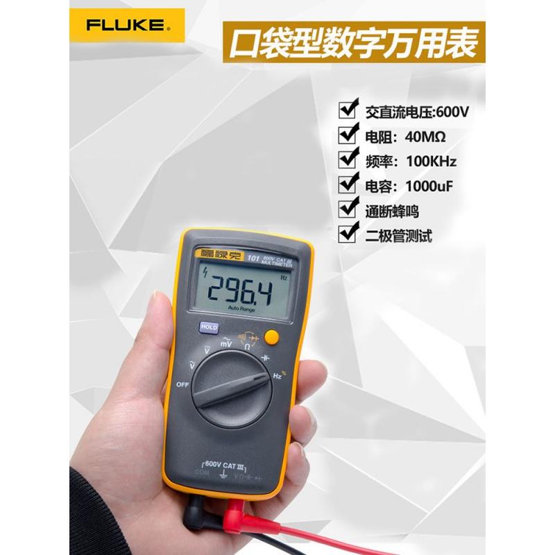 数字万用表F101便携式全自动高精度万能表手机维修小巧防烧