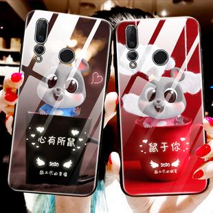 华为Nova4手机壳鼠年鼠于你Nova4e新款全包防摔玻璃保护套心有所鼠小号卡通新款鼠你有福情侣男女网红潮牌