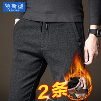 裤子男秋冬男士休闲裤百搭加绒裤男外穿冬季加厚宽松男裤秋季长裤