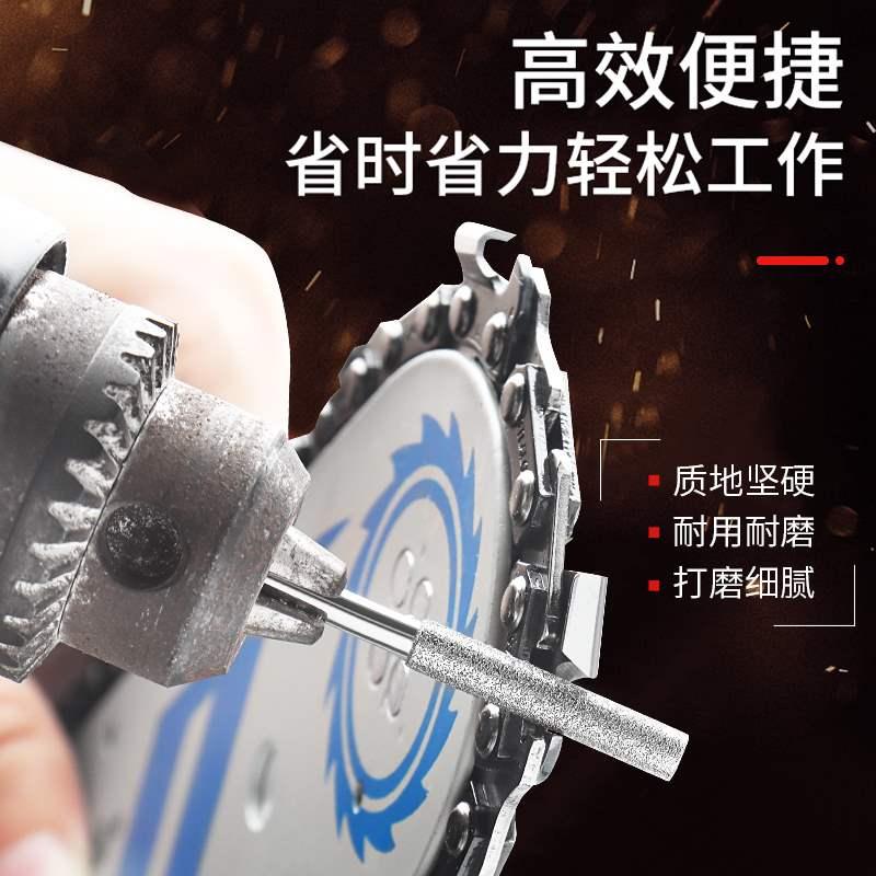 専用研削ヤスリの電気のこぎりチェーンの電気的なのこぎりは鎖の機械のダイヤモンドの刃の円筒形をつぶして鋸歯を磨きます。