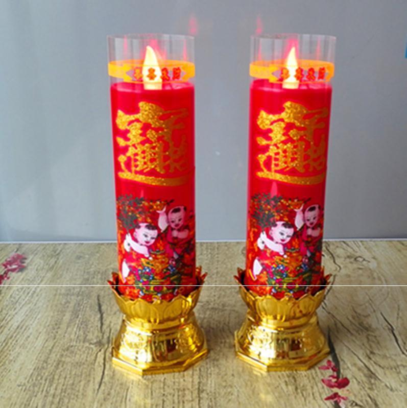 电蜡烛家用供奉一对充电灯供佛电子寺庙耐用拜佛简单电烛灯大气