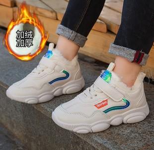 2020秋冬加棉保暖学生白鞋男童网面运动鞋女童透气休闲皮面跑步鞋