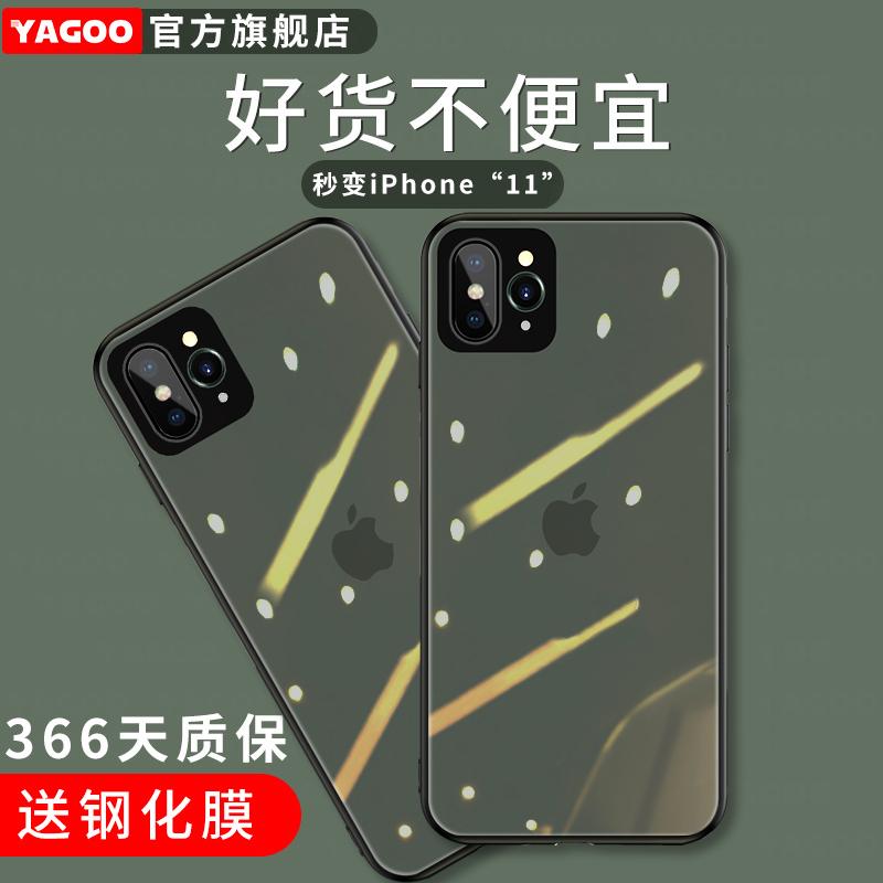 11月06日最新优惠苹果x秒变iphone11玻璃全包手机壳
