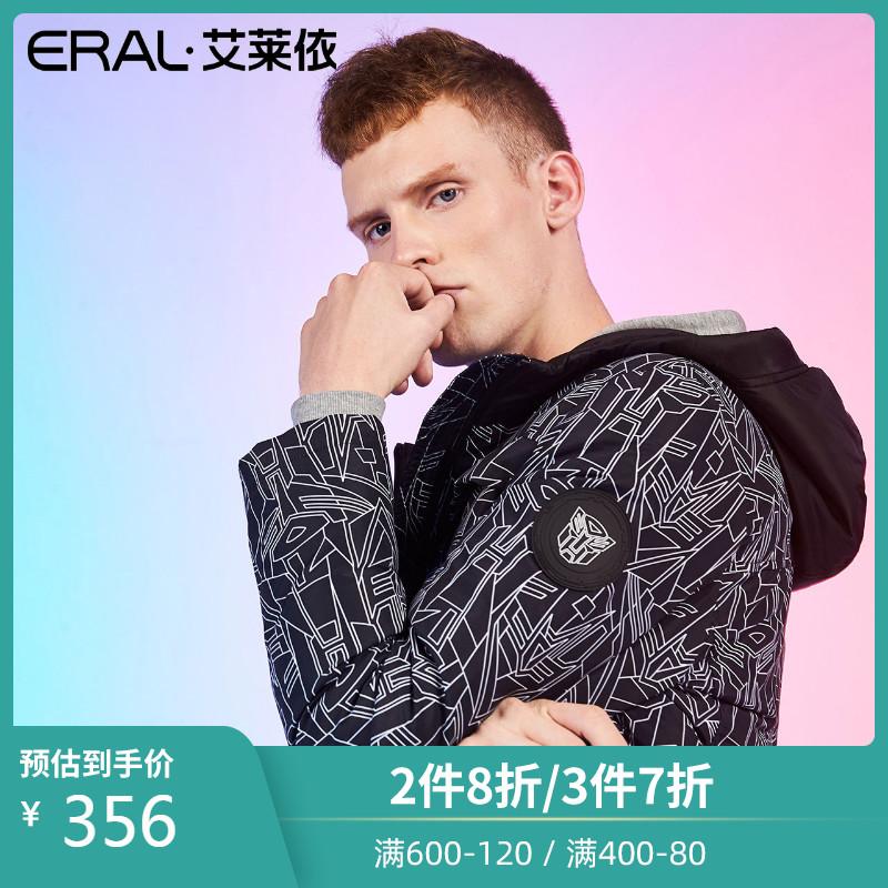 【3件7折】艾莱依变形金刚联名2018新款男士羽绒服617482035图片