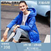 艾莱依羽绒服女中长款2018冬季新款韩版修身外套3件7折