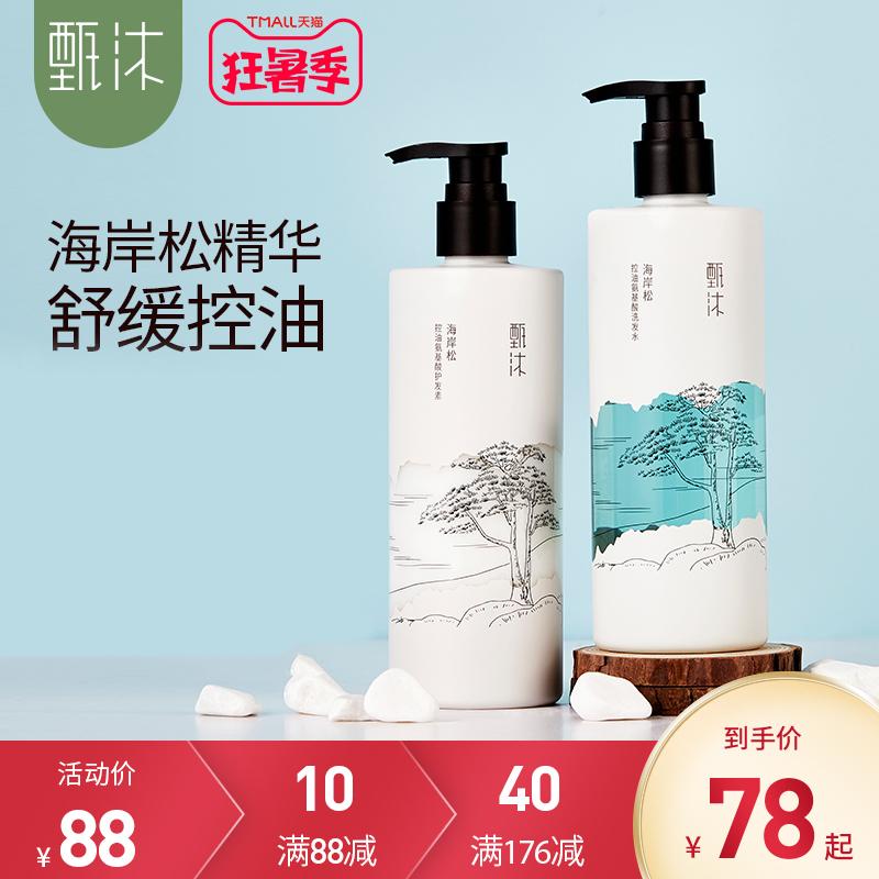 Шампунь и кондиционер для волос Артикул 616271072577