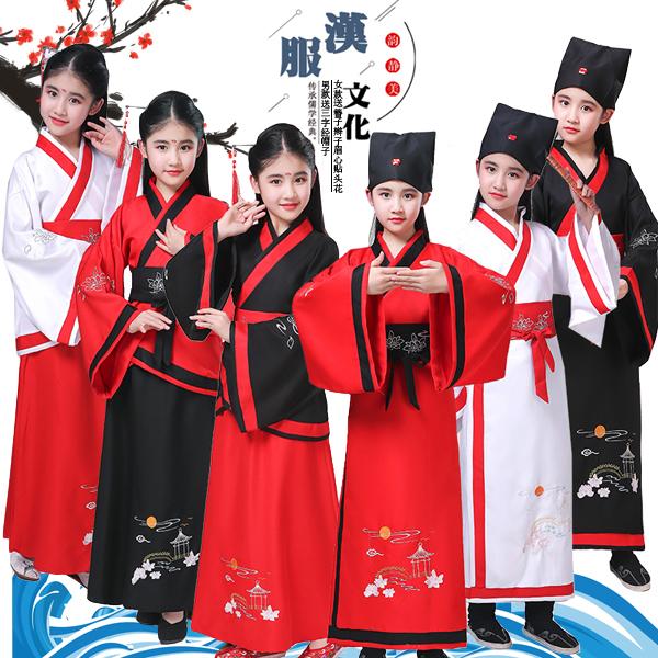 儿童古装汉服中国风书童男女童国学服三字经幼儿国庆礼服演出服装