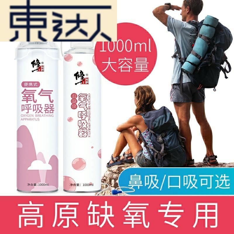 孕妇氧气瓶袋便携式家用佰易来 156749888897138 156749888897139,可领取3元天猫优惠券
