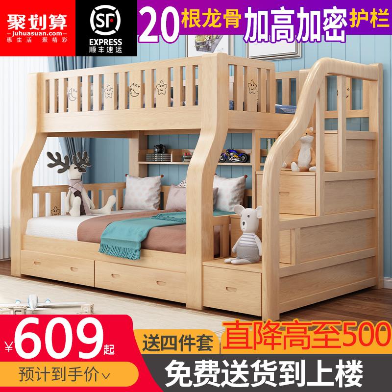上下床双层床全实木高低床母子床大人上下铺木床两层儿童床子母床
