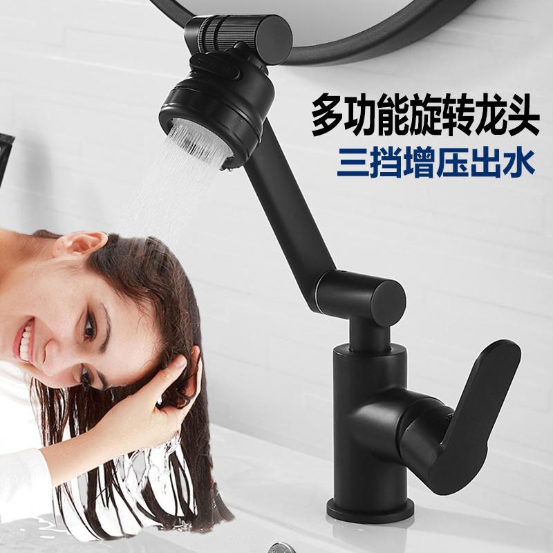 Кран водопроводный Артикул 603612392721