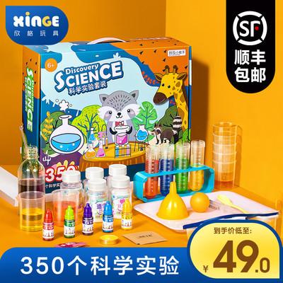 儿童科学小实验器材套装小学生幼儿园diy小制作趣味材料stem玩具