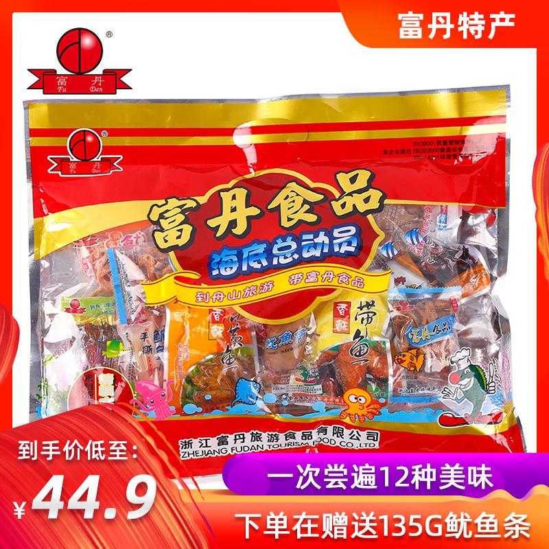 富丹海鲜零食大礼包即食舟山特产鱿鱼丝海味零食小吃休闲食品500g