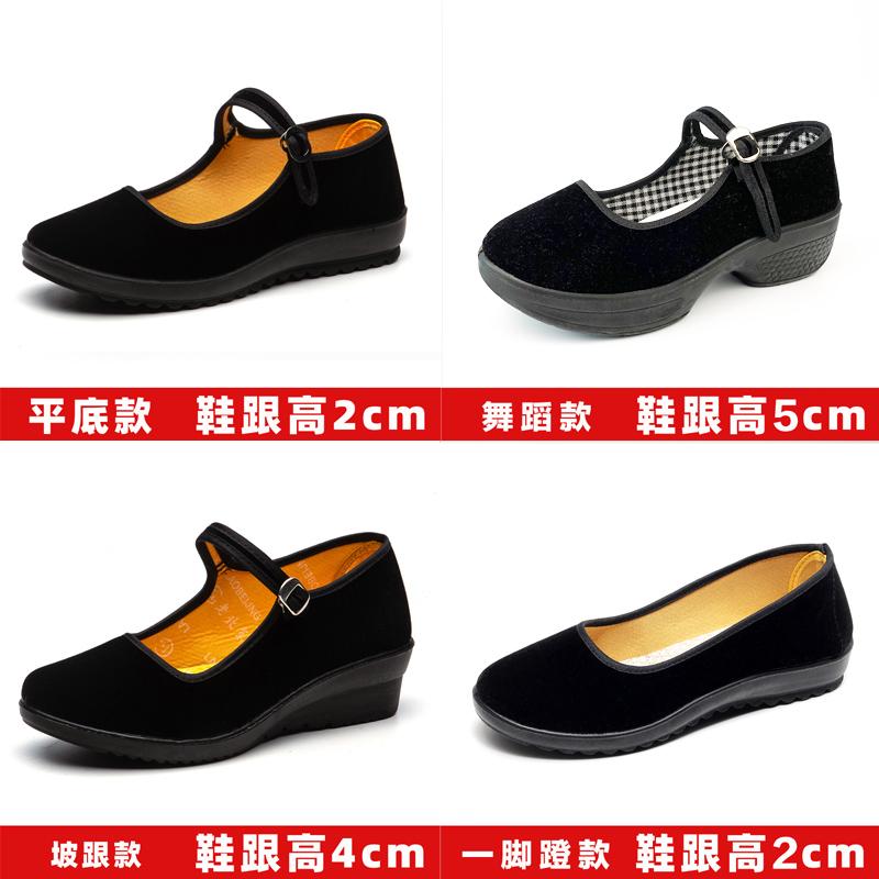 新款老北京布鞋女鞋平底坡跟单鞋工作前台酒店上班鞋跳舞妈妈鞋黑