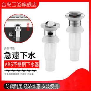 洗脸盆下水管面盆台盆洗手池洗手盆下水器防臭漏水塞排水软管配件