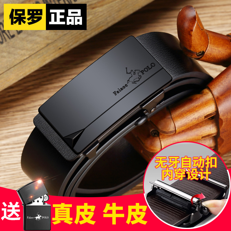 Paul belt mens belt leather automatic buckle youth personality middle aged simple cowhide Korean business belt fashion