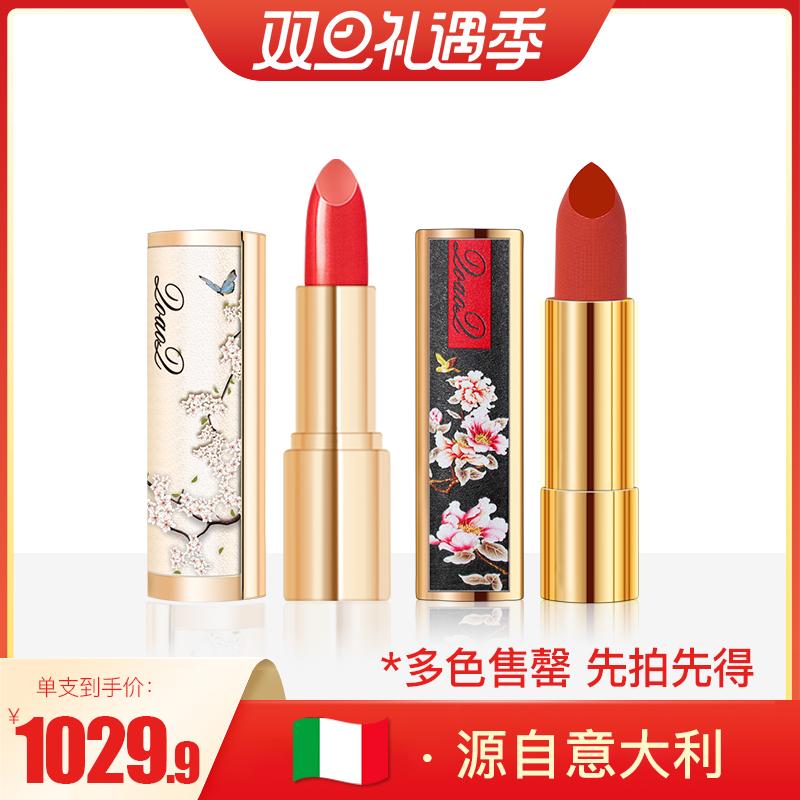 芙玛卡小羊皮唇膏口红同款中国风口红保湿不脱色沾杯优惠券
