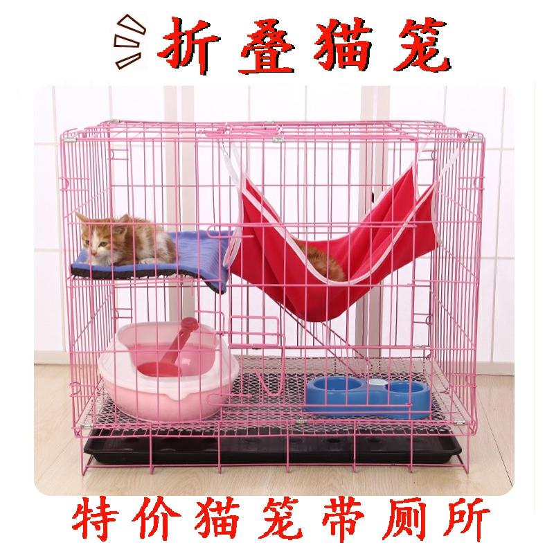 层二家用折叠别墅包邮小号猫咪猫笼满22元可用2元优惠券